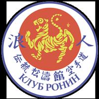 Клуб ТШК Ронин
